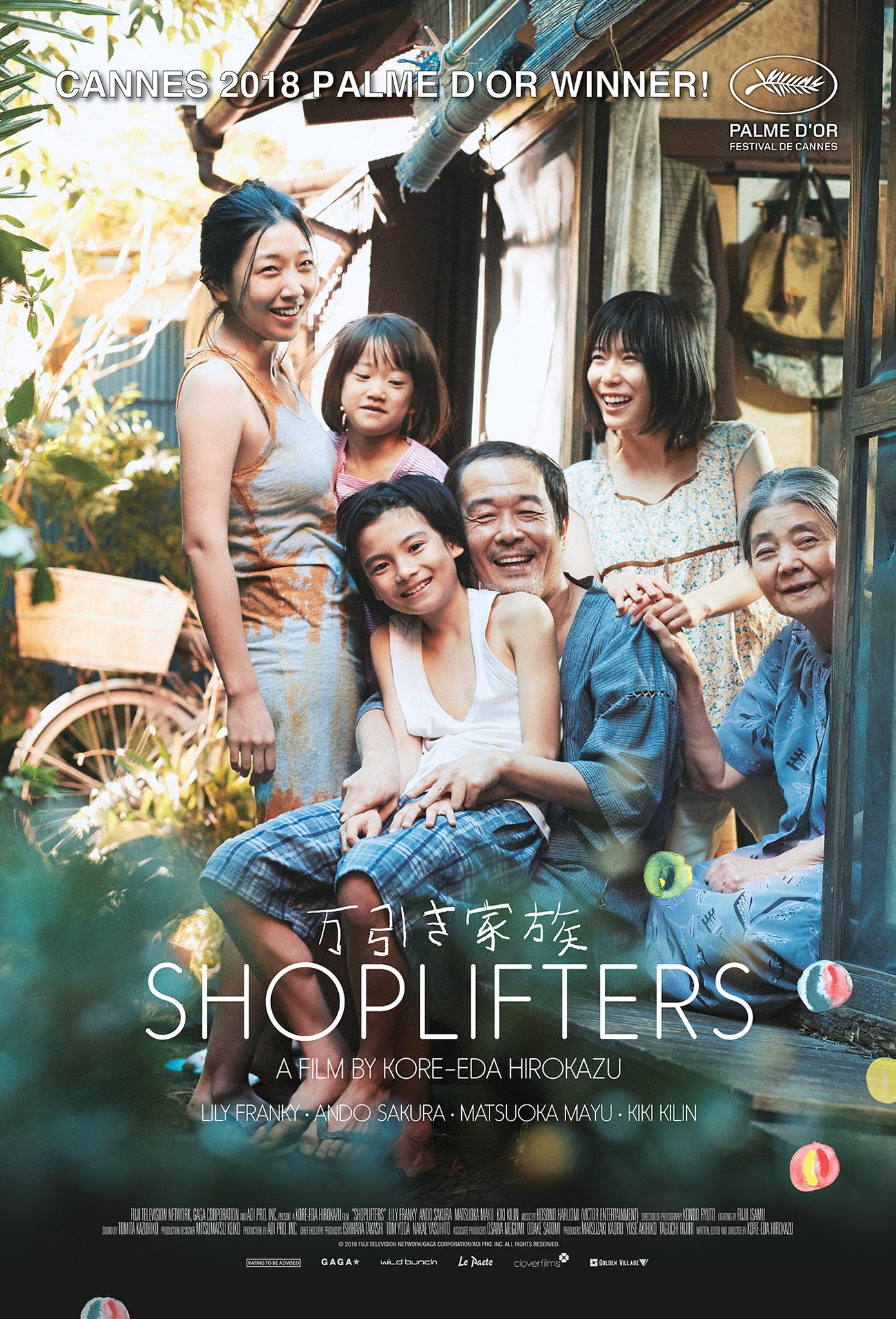 Shoplifters - A Little Seed