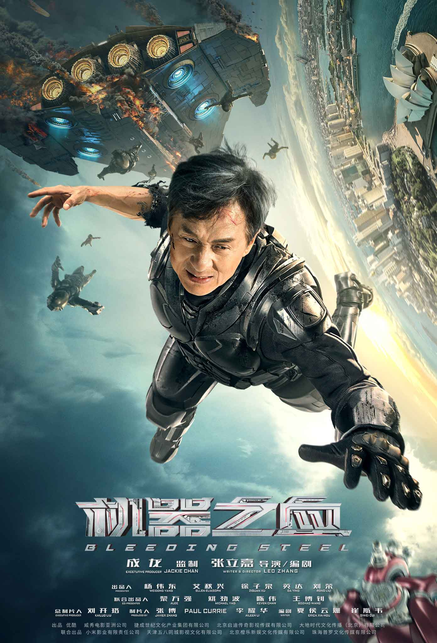 Bleeding Steel Movie4k